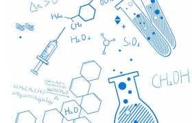 蓝色手绘涂鸦风格化学方程式和试管烧瓶等化学实验插画8449199PSD图片免抠素材