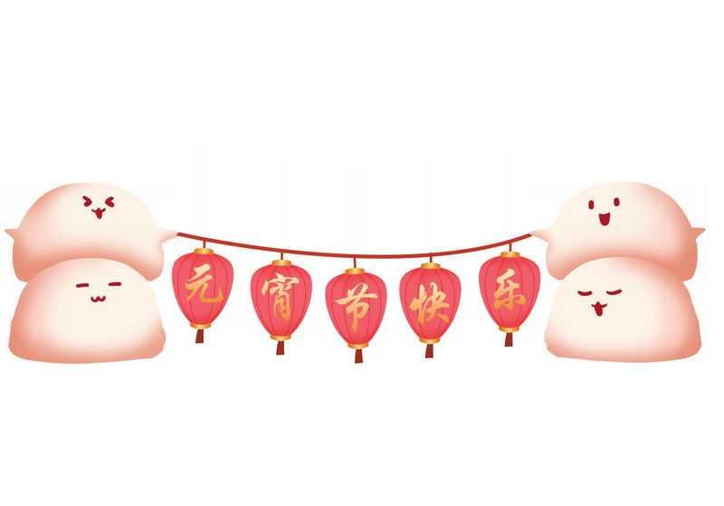 超可爱的卡通汤圆正月十五元宵节快乐8108069图片免抠素材