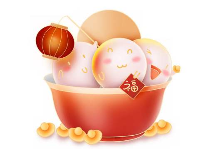 超可爱的新年春节正月十五元宵节卡通汤圆4452623图片免抠素材