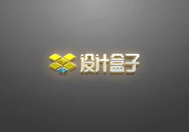 发光的3D立体企业logo文字显示样机2397465免抠图片素材