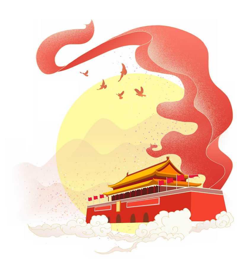 天安门和红色飘带祥云等国庆节装饰7641386图片免抠素材