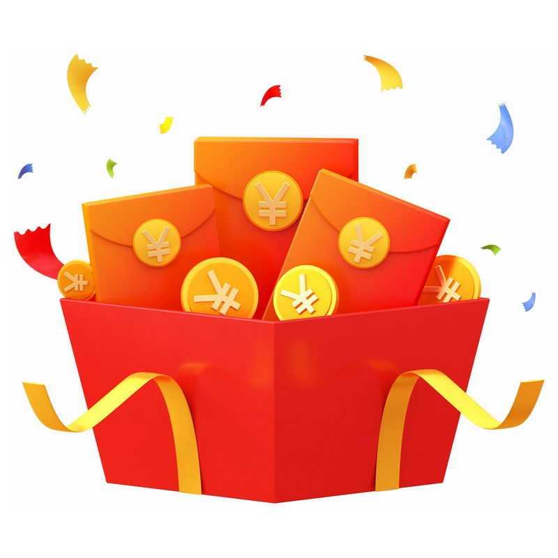 打开的红色礼物盒中红包金币和碎纸屑6722059图片免抠素材