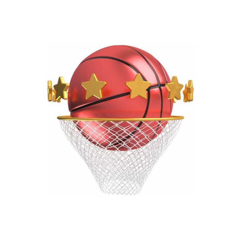 红色篮球和篮球框以及金色的五角星8482315图片免抠素材