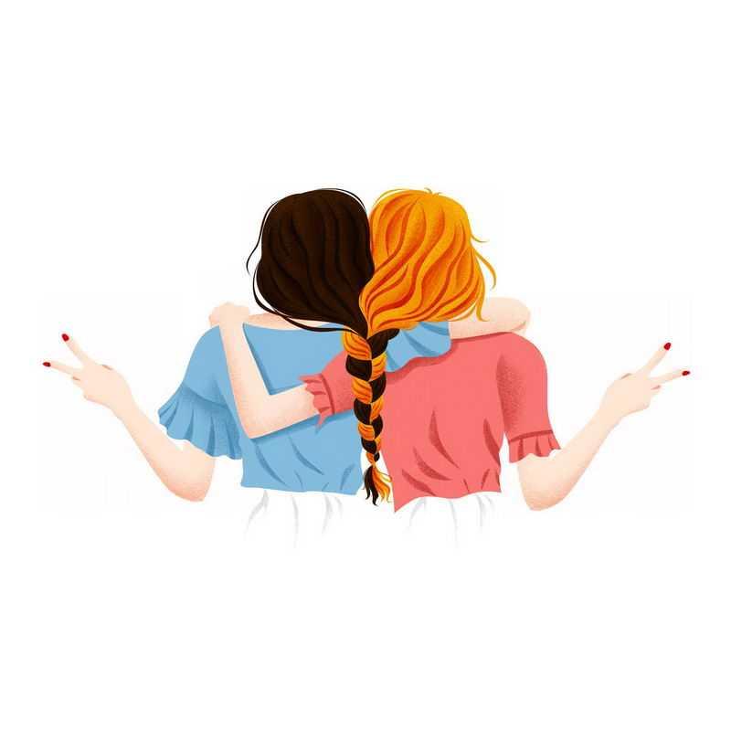 勾肩搭背的两个女孩好闺蜜女孩背影手绘插画4481813PSD图片免抠素材