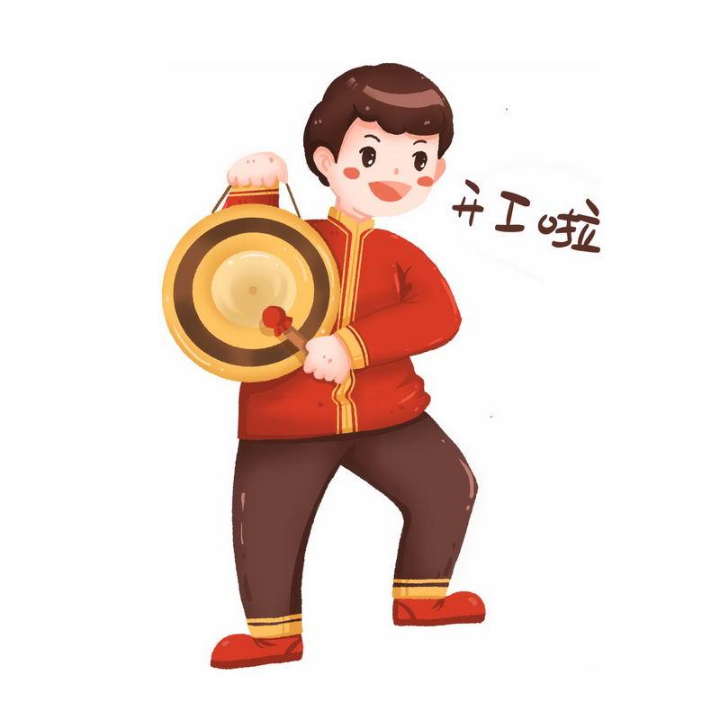 卡通男人敲锣打鼓开工啦手绘插画8473174图片免抠素材 节日素材-第1张