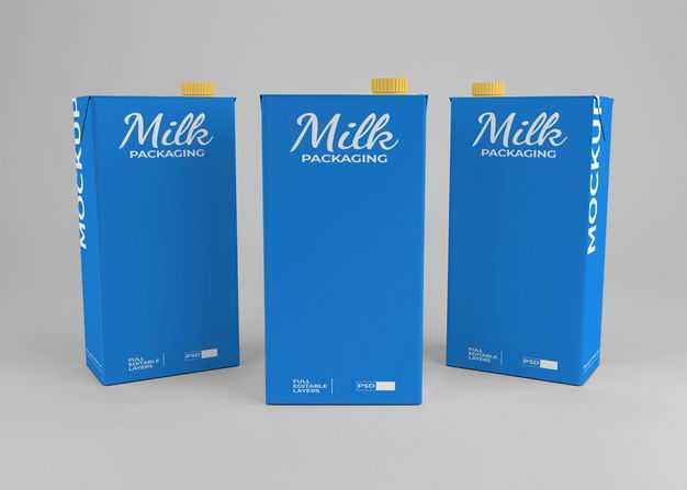 三款蓝色包装的盒装牛奶包装显示样机5357793免抠图片素材