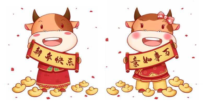 牛年卡通小牛拿着横幅写着新年快乐万事如意新年春节祝福语5570454图片免抠素材