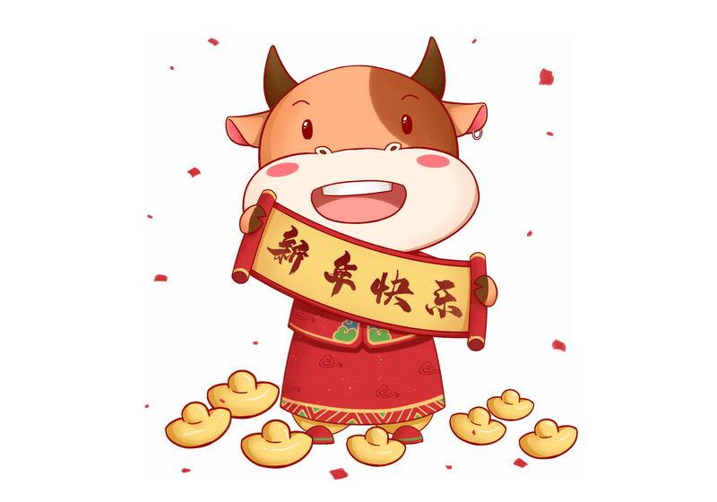 牛年卡通小牛拿着新年快乐横幅1576153图片免抠素材 节日素材-第1张