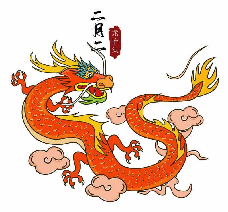 二月二龙抬头卡通金色中国龙插画3330991ai矢量图片免抠素材