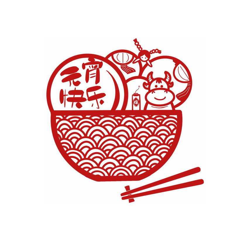 2021年牛年元宵快乐红色剪纸2013350图片免抠素材
