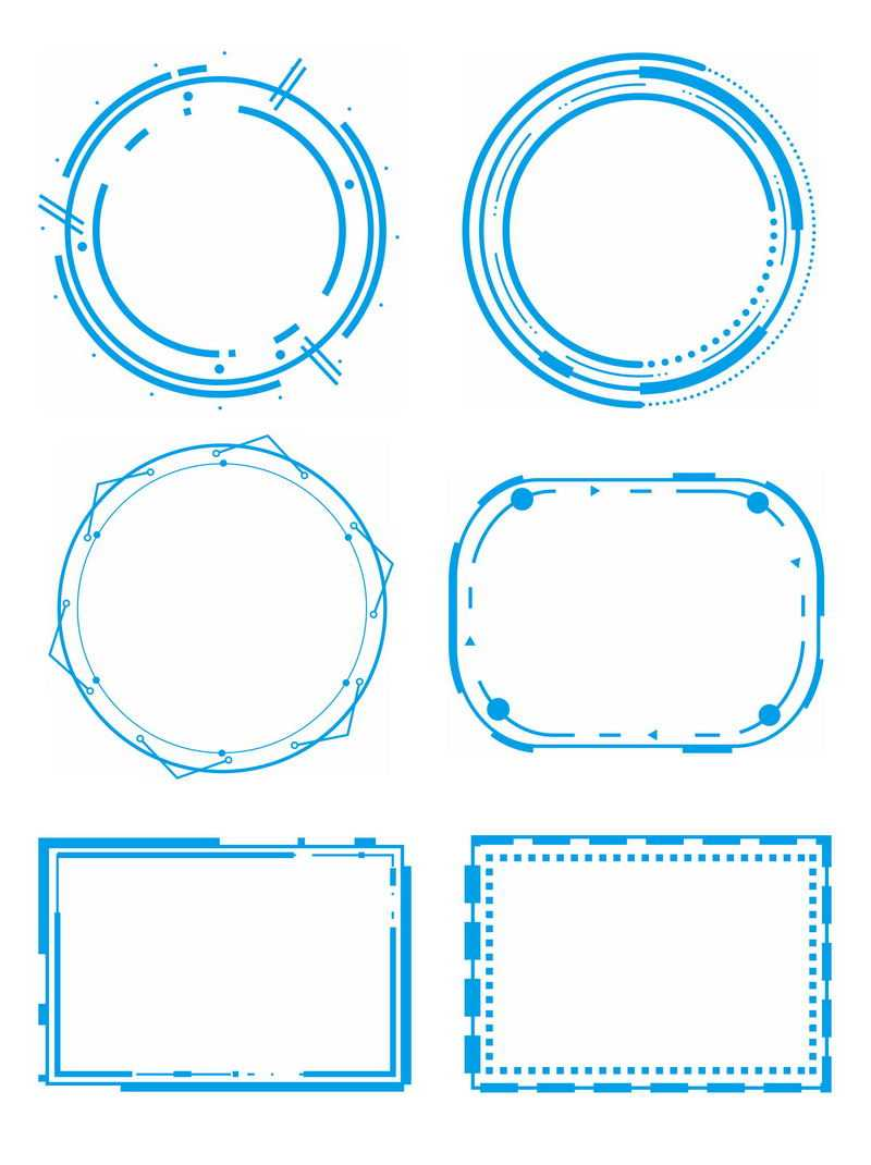 6款蓝色科技风格圆环和方框文本框信息框6618009PSD图片免抠素材