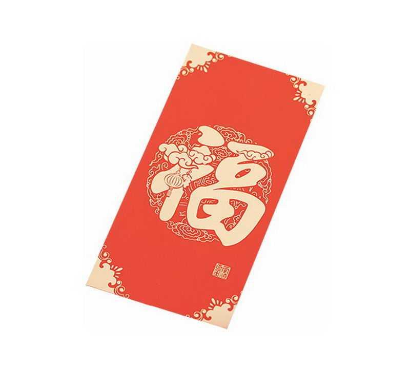 一张新年春节过年福字红包5752385png图片免抠素材