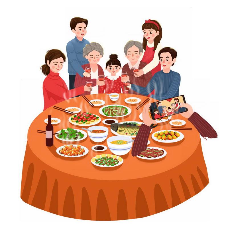 一家人除夕夜吃年夜饭卡通插画8531377图片免抠素材 节日素材-第1张