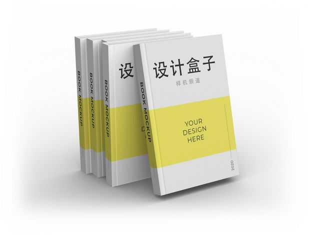 摆放整齐的书本书籍封面显示样机1509717免抠图片素材