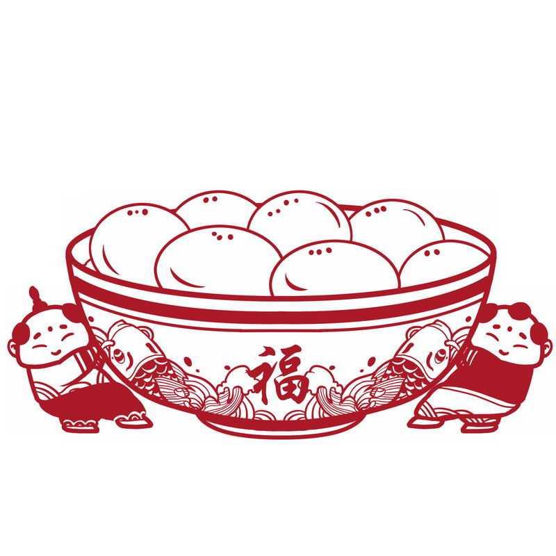 正月十五元宵节卡通童男童女和汤圆红色剪纸贴纸9312607图片免抠素材