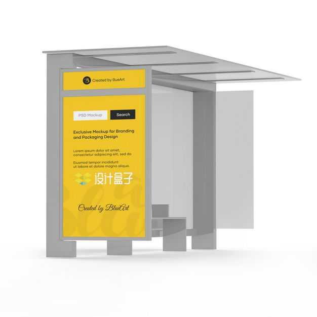 灰色设计感十足的半透明公交站台候车亭广告显示样机6880374免抠图片素材