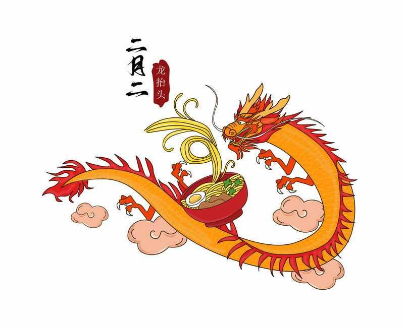 二月二龙抬头卡通金色中国龙插画5775277ai矢量图片免抠素材