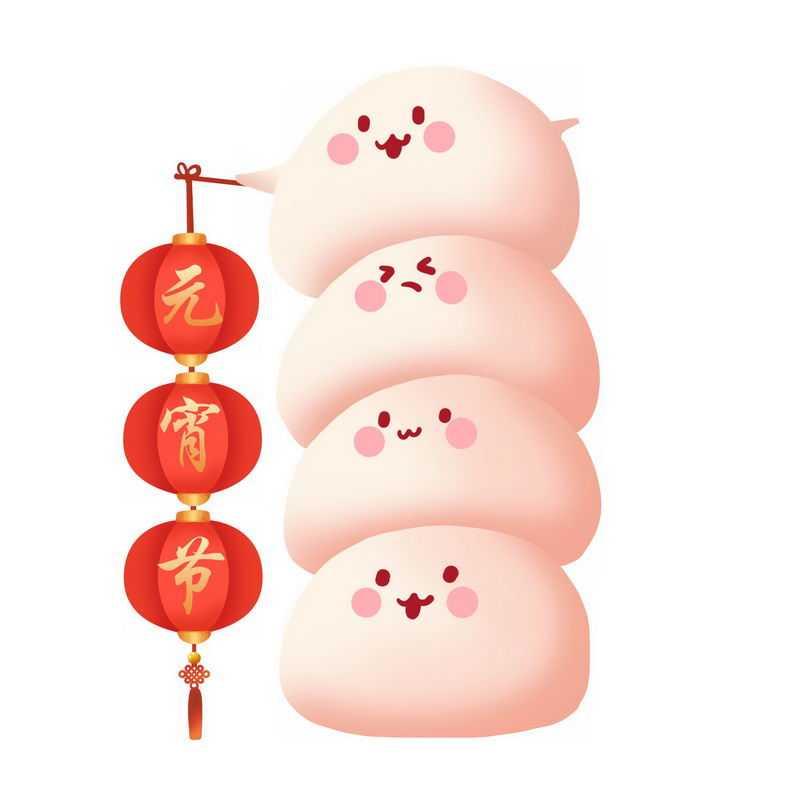 超可爱的卡通汤圆正月十五元宵节快乐9472090图片免抠素材