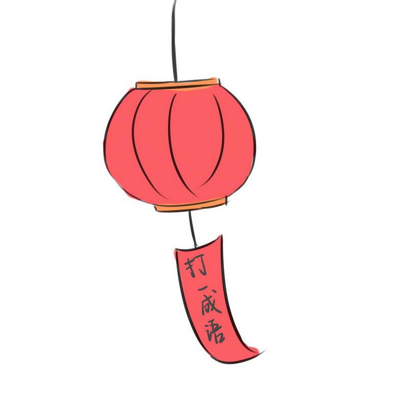 手绘风格大红灯笼正月十五元宵节猜灯谜打一成语插画2468766图片免抠素材 节日素材-第1张