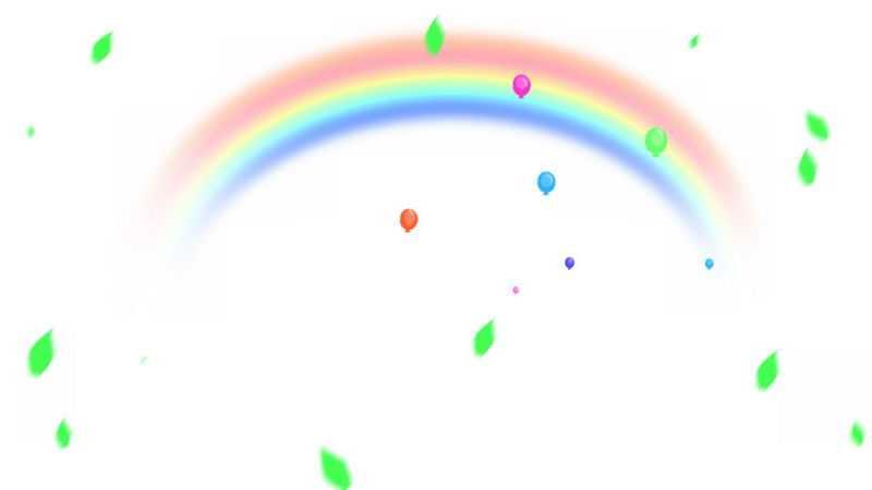 七彩虹和绿色的树叶装饰7558169png图片免抠素材
