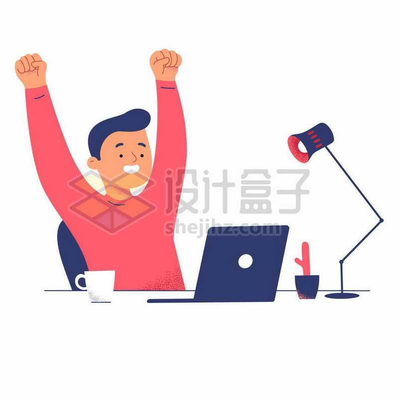 卡通男人深夜在电脑前伸懒腰完成工作啦手绘插画1653549矢量图片免抠素材