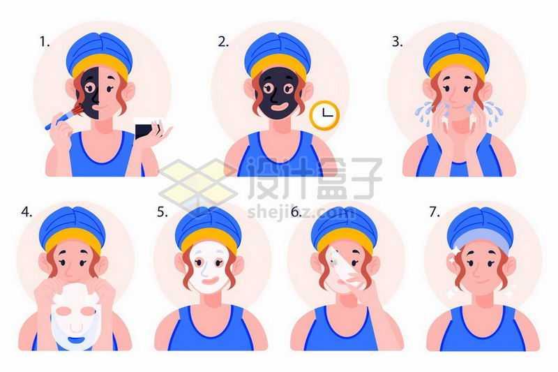 卡通女孩正在敷面膜洗脸皮肤护理流程图插画2823497矢量图片免抠素材