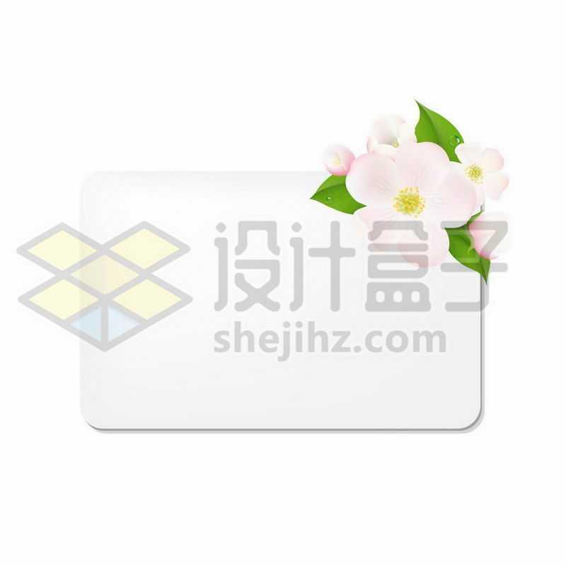粉色小花朵装饰的圆角文本框信息框9663957矢量图片免抠素材