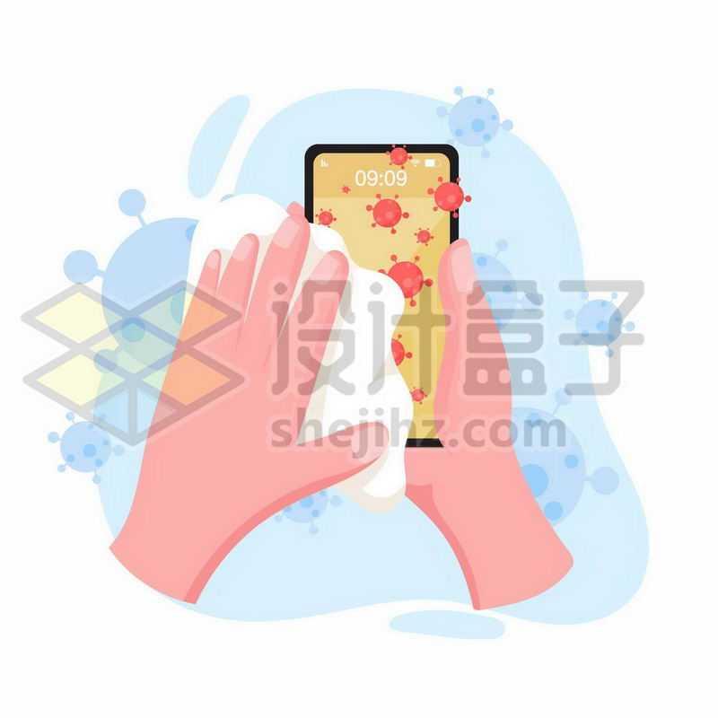 正在用布擦拭手机上的病毒手绘插画7602529矢量图片免抠素材