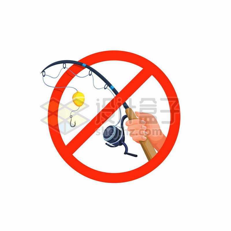 禁止钓鱼标志标识2493658矢量图片免抠素材