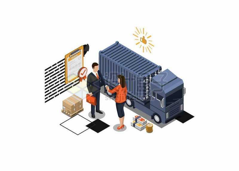 2.5D风格集装箱卡车和货物物流货运快递行业8383512矢量图片免抠素材