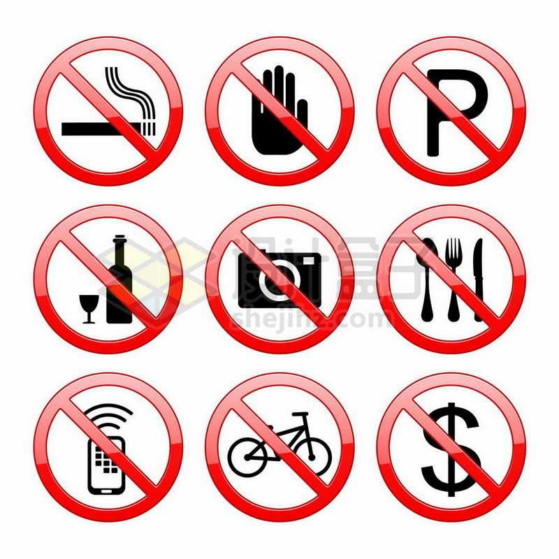 禁止吸烟触摸停车喝酒拍照吃东西打电话自行车现金等禁止标志6876449矢量图片免抠素材