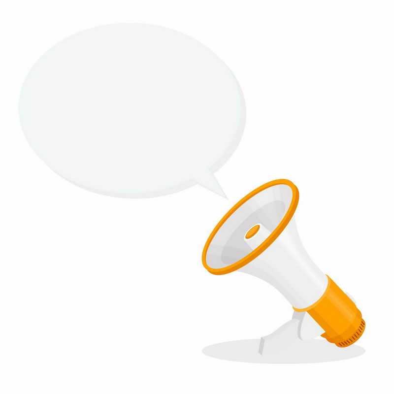 橙色银色大喇叭提醒对话框4204848图片免抠素材