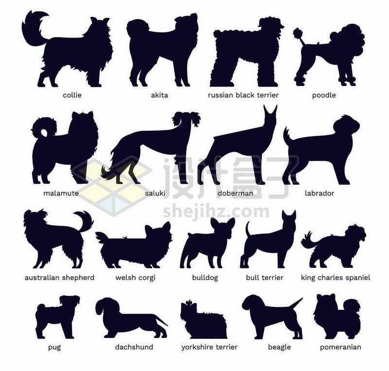 18种不同品种的狗狗宠物狗剪影8014630矢量图片免抠素材
