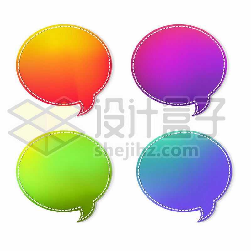 4款渐变色对话框文本框7945033矢量图片免抠素材