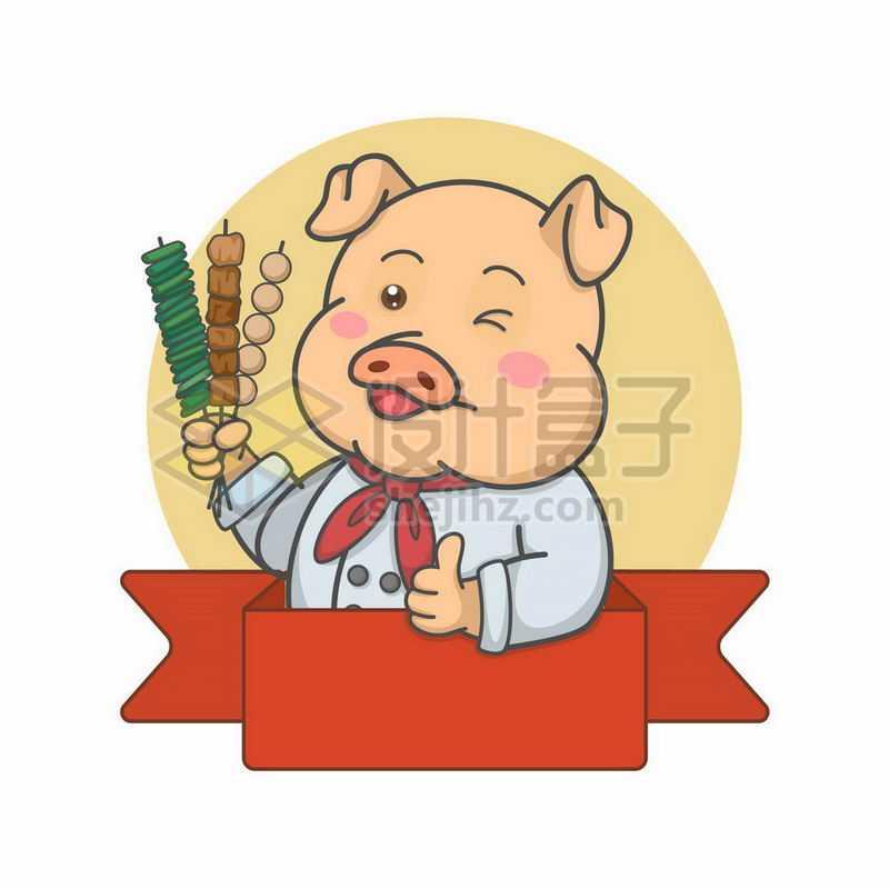 卡通小猪正在吃各种烤串关东煮麻辣烫9084457矢量图片免抠素材