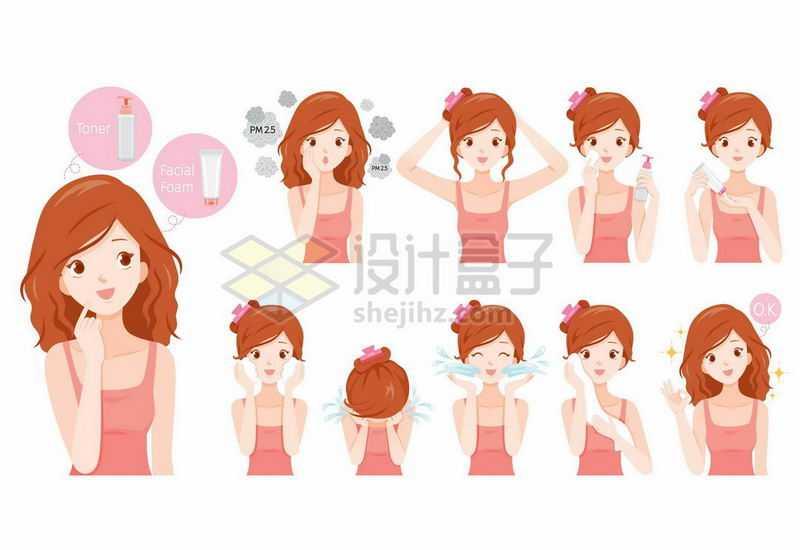 卡通女孩正在洁面护肤洗脸步骤图7480658矢量图片免抠素材