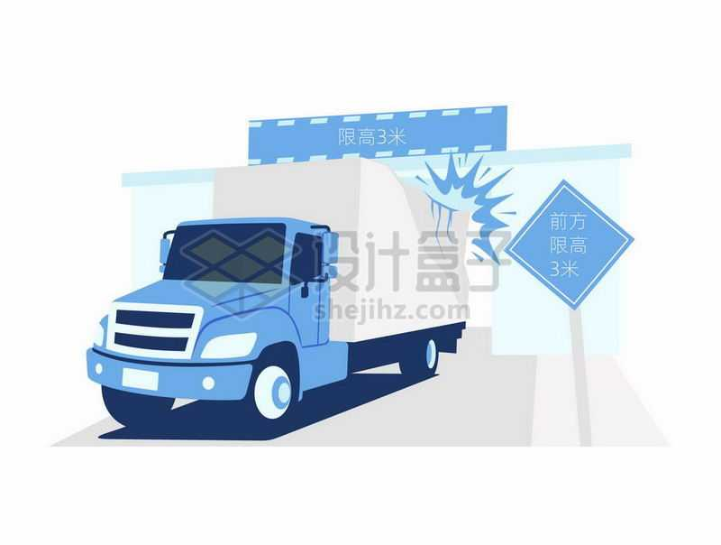 卡车撞上限高杆道路限高牌交通事故6097259矢量图片免抠素材