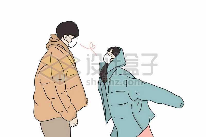 卡通女孩跟男朋友撒娇超可爱情侣手绘插画9473709矢量图片免抠素材