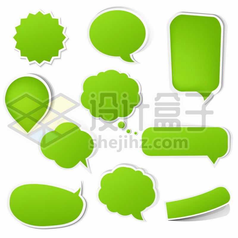 各种绿色对话框文本框信息框4927111矢量图片免抠素材