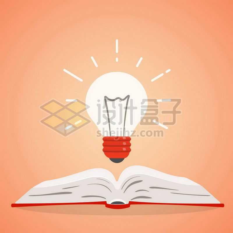 打开的书本上发光的电灯泡插画1770075矢量图片免抠素材