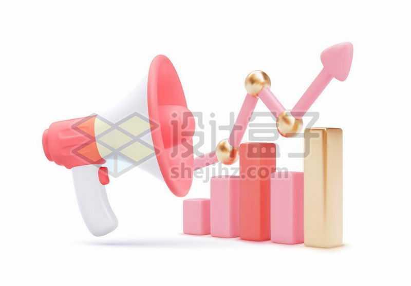 3D立体粉色大喇叭扬声器和增长箭头5068376矢量图片免抠素材