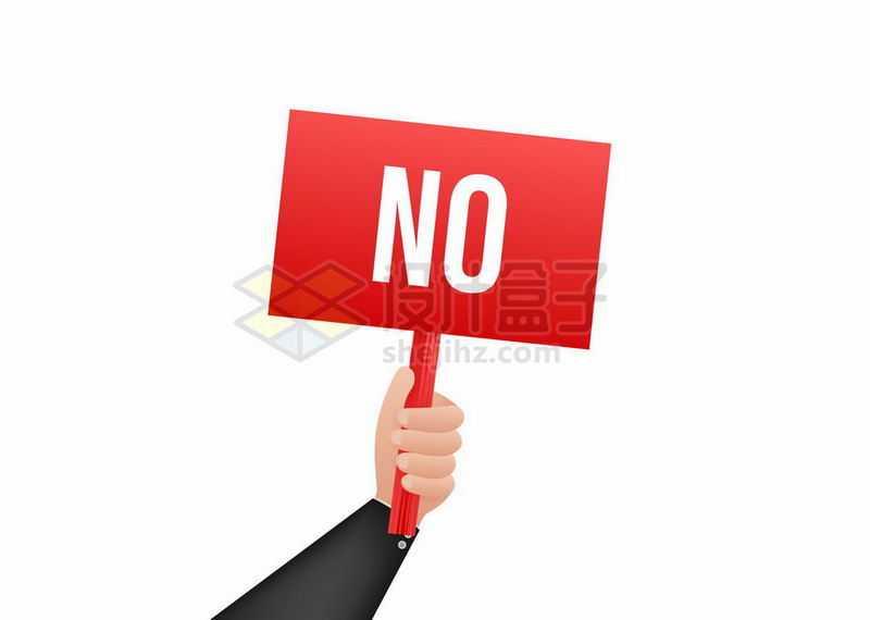 举着红色牌子上写着NO学会拒绝他人7105798矢量图片免抠素材