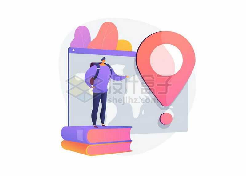 卡通男人站在书本上浏览器上显示定位标志旅行插画6372302矢量图片免抠素材