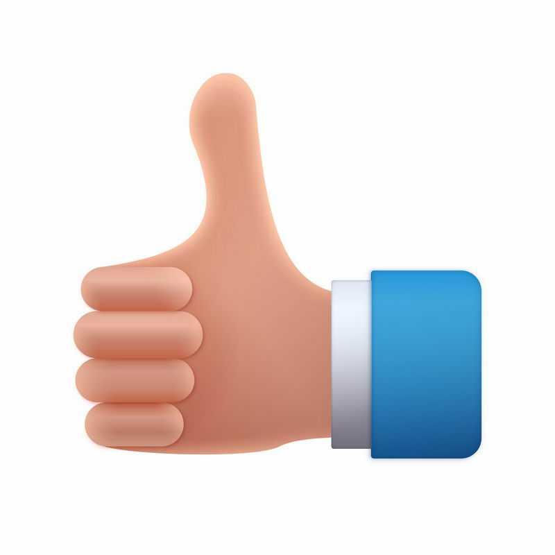 竖起大拇指称赞点赞手势商务插画2653146AI矢量图片免抠素材