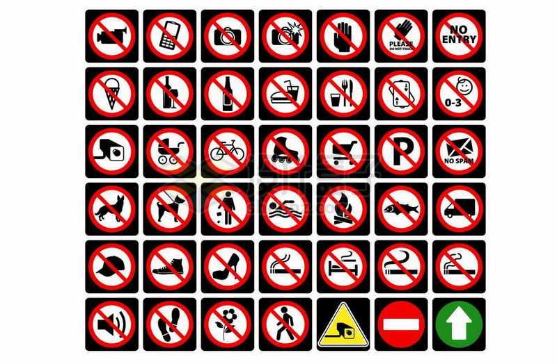 42款禁止拍照手机吃东西遛狗自行车停车吸烟等禁止标志标识7345504矢量图片免抠素材