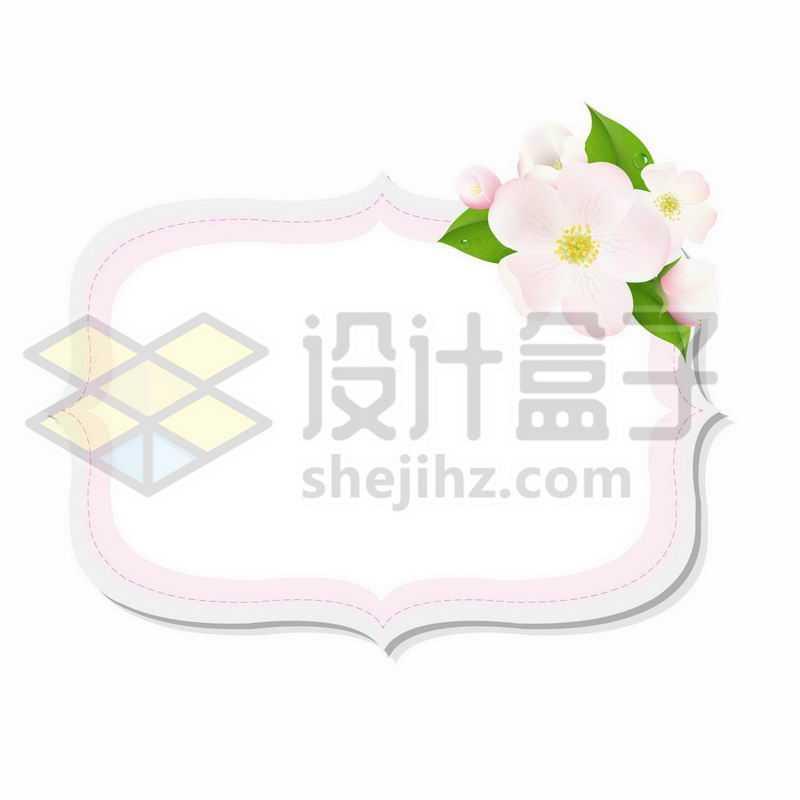 粉色小花朵装饰的文本框信息框1578475矢量图片免抠素材