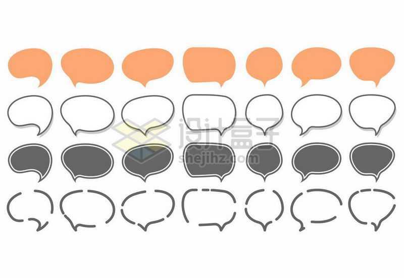 4种风格的对话框图案4858736矢量图片免抠素材