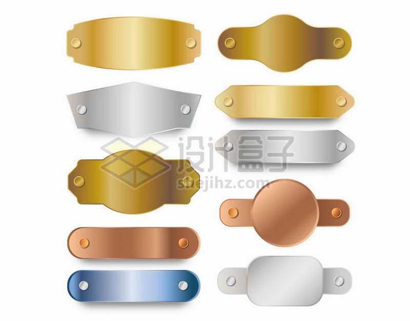 10款铜色不锈钢色金属质感铭牌8768320矢量图片免抠素材