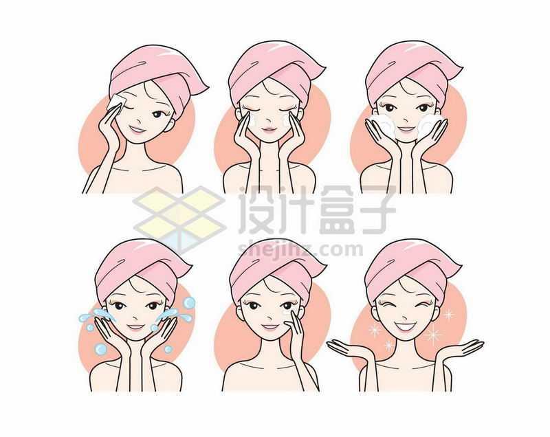 卡通女孩用洗面奶洗脸步骤图3891869矢量图片免抠素材