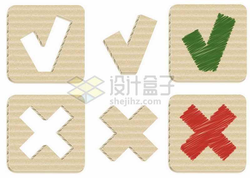 硬纸板风格对号错号7951287矢量图片免抠素材
